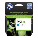 HP 951XL higher capacity cyan ink cartridge