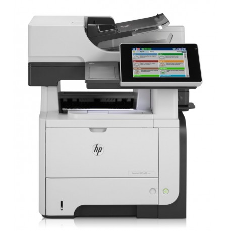 HP LaserJet Enterprise 500 MFP M525, monochrome multifunction printer